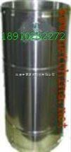 翻斗式雨量传感器 型号:HD/ZTRY-YL库号:M368440
