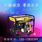 伊藤3KW手启动柴油发电机220V