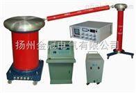 JGJF-500KV工频耐压及局部放电试验系统