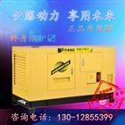 伊藤12KW静音柴油发电机价格