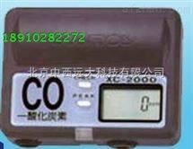 CO检测仪 型号:XC-2000库号:M193826