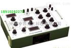 物理实验箱 型号:G2G2-FM05库号:M360992