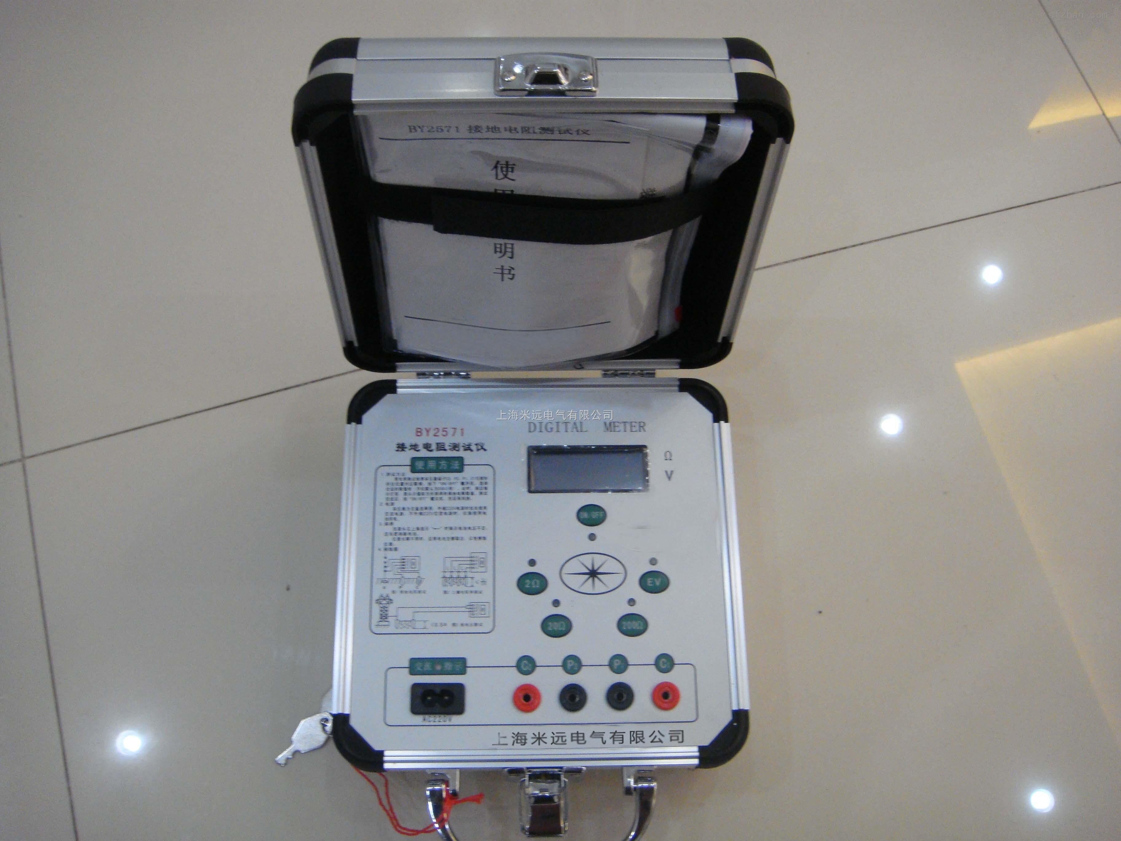 接地电阻测试仪用于电力