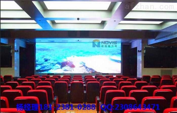 办公室会议室led大屏幕p3大电视安装制作