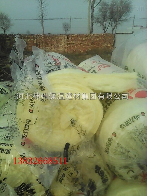 玻璃棉毡厂家报价 玻璃棉毡的应用领域