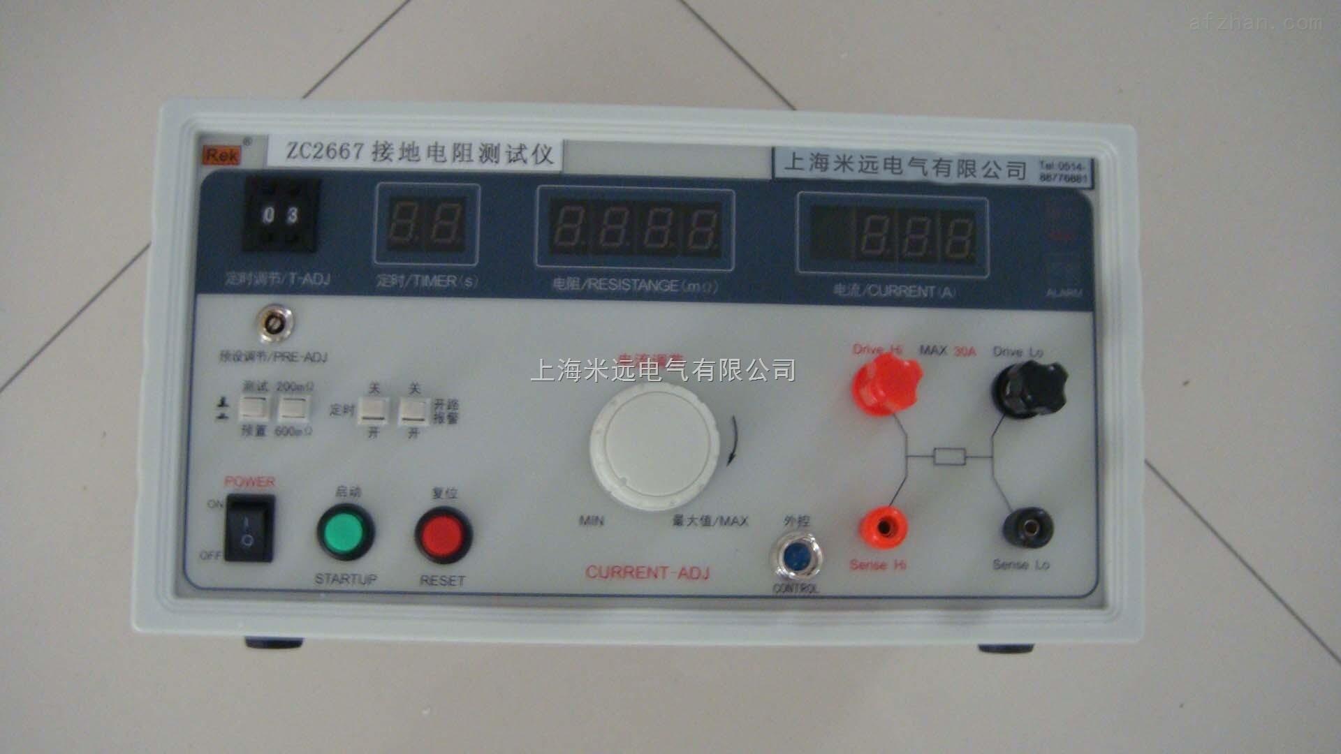 智能接地电阻测试仪,智能接地电阻测试仪详细资料-米