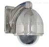 KBA-Q50Q高清网络防爆球型摄像机