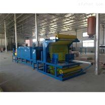 全自动岩棉板热收缩包装机 节能环保 效率高