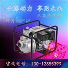 伊藤动力YT40Wp汽油抽水泵