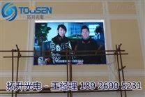 室内彩色led高清大屏幕制作厂家价格