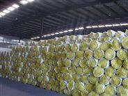 玻璃棉生产商玻璃棉平米价格