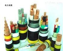 铜芯电力软电缆3x185+1x95 VVR电力电缆厂家价格