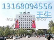 江门大型LED显示屏价格/P10LED电子广告屏厂家