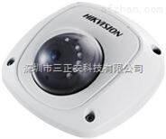 海康DS-2CS58A1P-IRS 迷你半球摄像机 车载专用700线监控摄像头