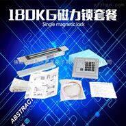 180KG智能磁力锁