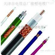 MSYV-50-9视频线矿用阻燃同轴电缆MSYV-75-3