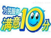 南宁科龙空调售后服务维修电话>>>-客服中心-<!>欢迎光临