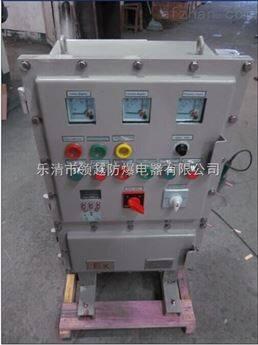 bqj防爆自耦降压启动器控制柜