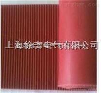 红色绝缘橡胶垫