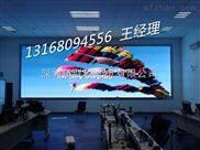 酒店3G控制P3室內全彩LED顯示屏方案