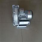 2QB210-SAA11单相220V漩涡气泵-单相漩涡式气泵
