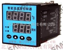 M399766中西控制器销售 温湿度控制器(普通型) 型号:SD71/WSK-TG库号:M399766
