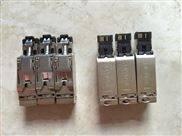 西门子水晶接头6GK1901-1BB10-2AA0