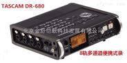 销售正品TASCAM/泰斯康姆 DR-680MKII 8轨SD卡数字录音机