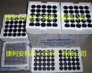 Sonitron SP27 比利时压电蜂鸣器