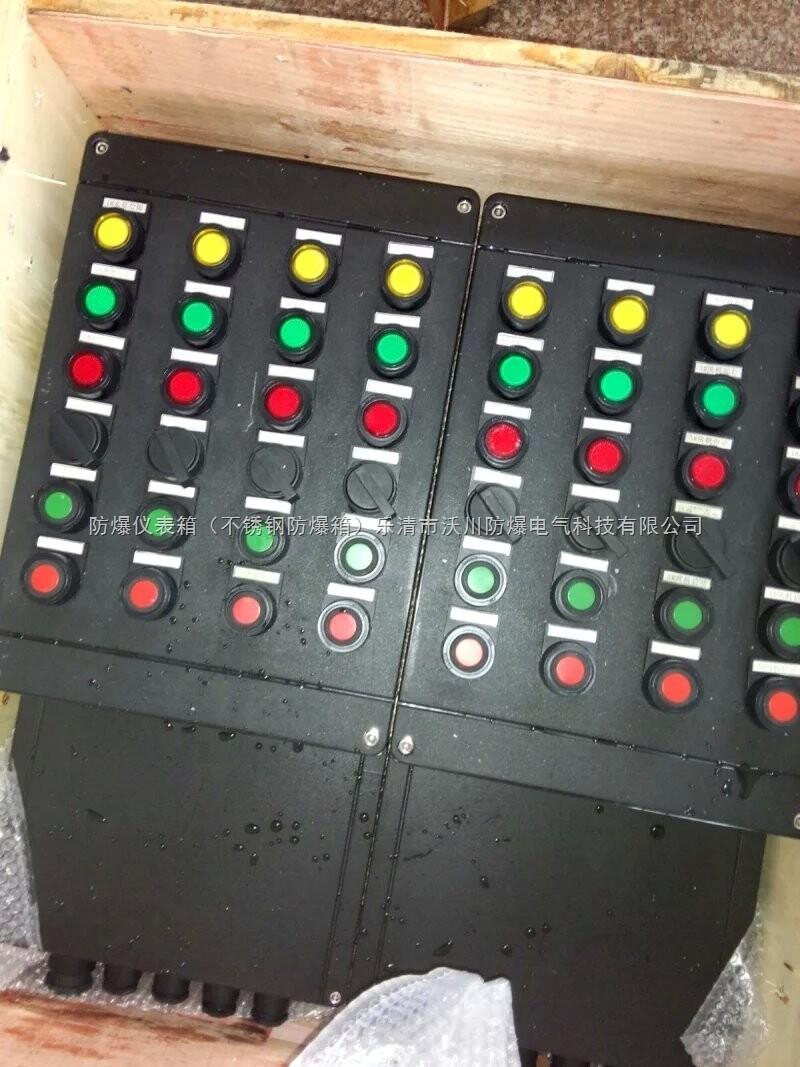 三相电机接线图按钮带灯