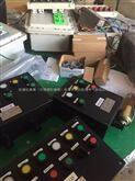 上进下午工程塑料防爆配电箱(BXMD-Q)