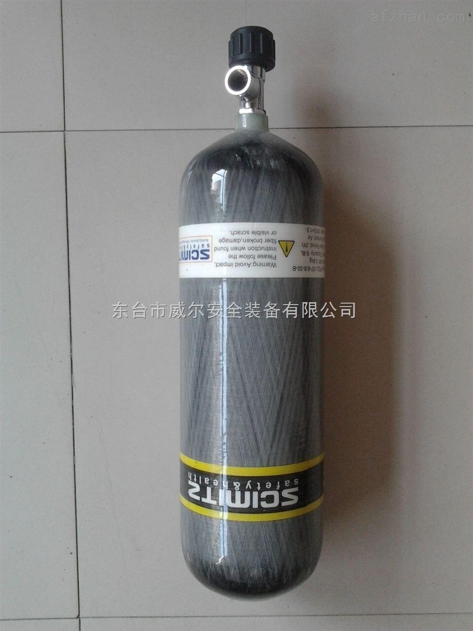 欧美�9�+�l-9l+:)�h�_8l,9l碳纤维复合气瓶 空气呼吸器气瓶