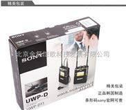 北京价格Z优惠索尼UWP-D11摄像机无线小蜜蜂话筒替代UWP-V1