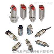ExTVA-500-ACS傳感器ACS溫度計ACS流量計全部型號