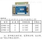 M398196北京产品 热电偶冷端补偿器 型号:XET11-WBC-1库号:M398196