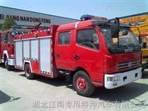 2吨东风水罐消防车!2吨消防车多少钱?
