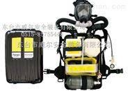 消防氧气呼吸器