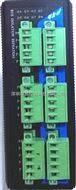 协议型CAN总线隔离中继器(6电口)