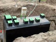 澳门医院污水处理设备