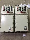 汽油区BXM-12/10K32防爆配电箱厂家