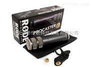 厂家直销RODE罗德 Procaster专业广播级动圈话筒语音麦克风