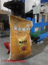 宿州五谷杂粮定量包装机