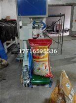 湖州市大豆自动封口包装机