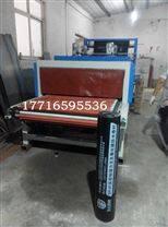 朔州防水卷材收缩包装机