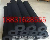橡塑-厂家直销高密度橡塑海绵管