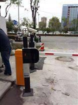 皓辰科技,智能停车场进出口收费系统