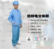 东莞防静电工作服专业供应商