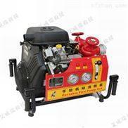 YM-AWR-手抬机动消防泵,3C消防泵