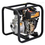 HS30P-3寸柴油机消防泵自吸式水泵