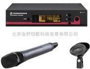 德国Sennheiser森海塞尔EW145G3/845 专业演出无线手持动圈话筒